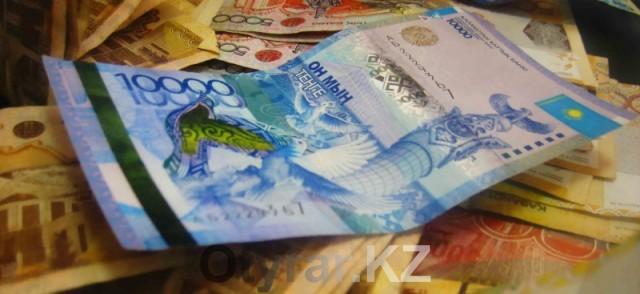 Казахская валюта-тенге