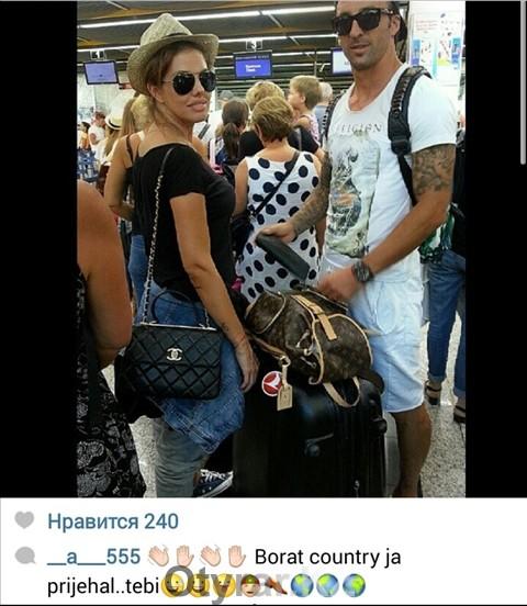 Иван Божич и его спутница, фото с Instagram