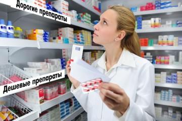 Как в аптеках делают бизнес на здоровье