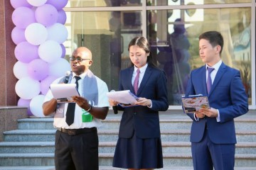 Цель президента – процветающий Казахстан, Мәңгілік ел