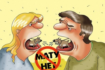 В Шымкенте начали судить за нецензурные выражения