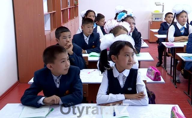 Дети в новых классах