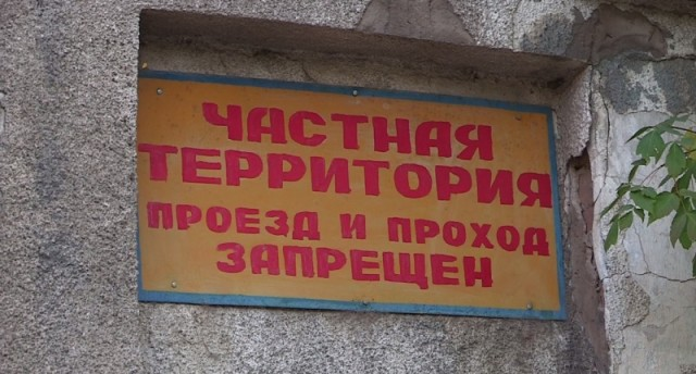 "Уйдет ли стадион ""Металлург"" с молотка?"