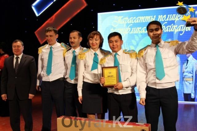 Конкурс «Парасатты полицей» выиграли стражи порядка из Северного Казахстана