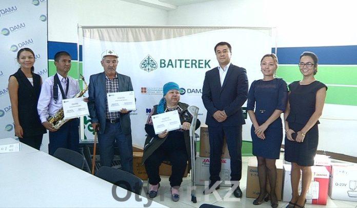 В центре обслуживания предпринимателей регионального филиала фонда «Даму» наградили победителей конкурса проекта