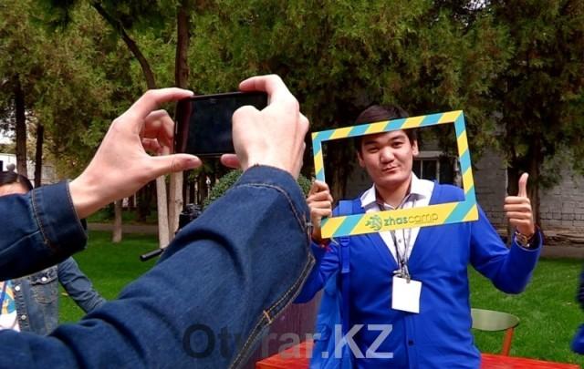В Шымкенте прошел молодежный Жас Кэмп