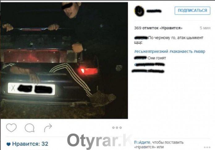 Молодежь распространяла кровавые фото в соцсети Instagram ради шутки