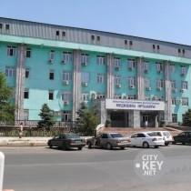 Областной диагностический центр