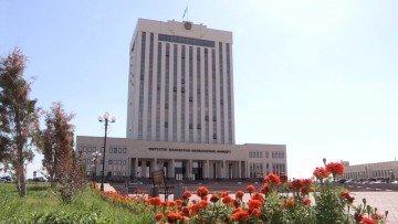 Акимат Южно-Казахстанской области