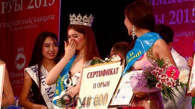 """Титул """"Мисс Шымкент-2015"""" присвоено 17-летней Акмолдир Абдурахимовой"""