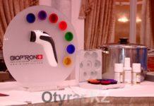 Революционный прорыв в медицине: БИОПТРОН от Zepter (PR)