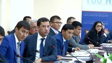 Бюджет ЮКО на 2015-2017 годы был принят депутатами единогласно