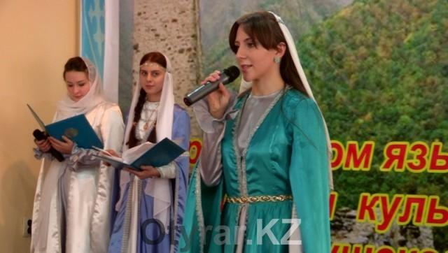 Вайнахи ЮКО отметили день культуры и языка чечено-ингушского народа