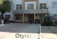 Школа-лицей № 9