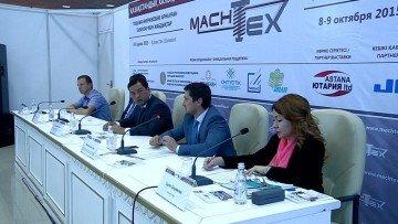 Международная выставка MACHTEX 2105 в Шымкенте