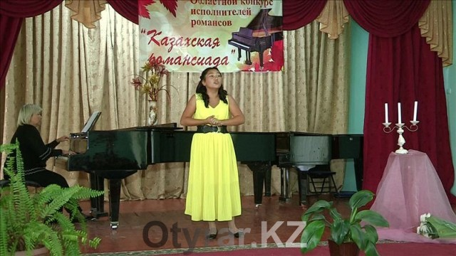 Всю неделю в Шымкенте дети пели романсы
