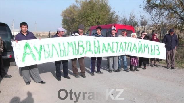 Жители пригорода Шымкента вышли на митинг