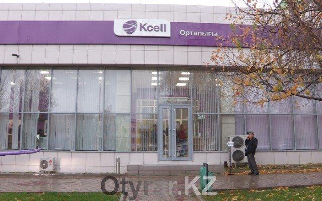 Абоненты Kcell могут сохранять номер при смене бренда внутри компании