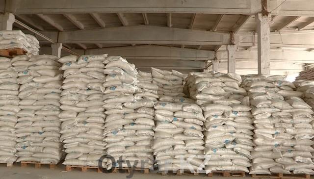 Продукты из стабилизационного фонда продолжают наполнять рынки ЮКО