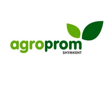 В Шымкенте пройдет выставка пищевой промышленности и сельского хозяйства