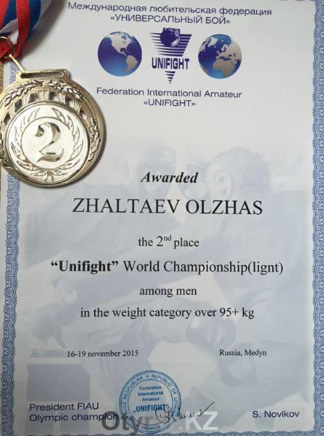 Двое полицейских ЮКО стали призерами Чемпионата мира