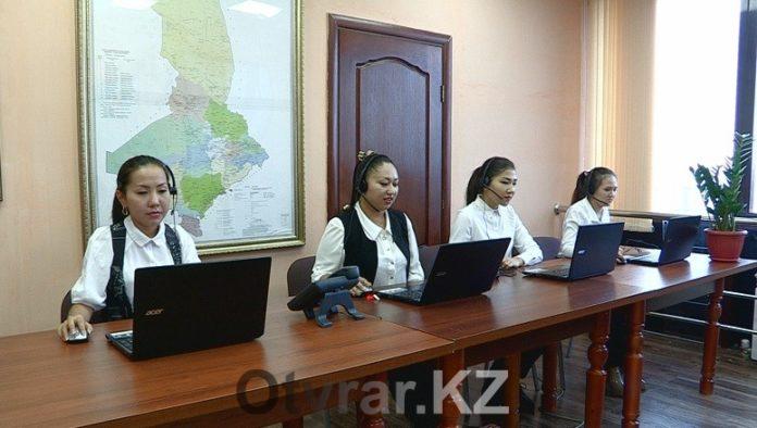 В Шымкенте заработал единый номер по вопросам ЖКХ