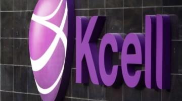 """Бесплатные онлайн-курсы от ведущих вузов мира стали доступны с АО """"Kcell"""""""