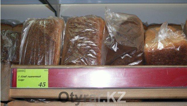 Поставщики подняли оптовую цену на хлеб