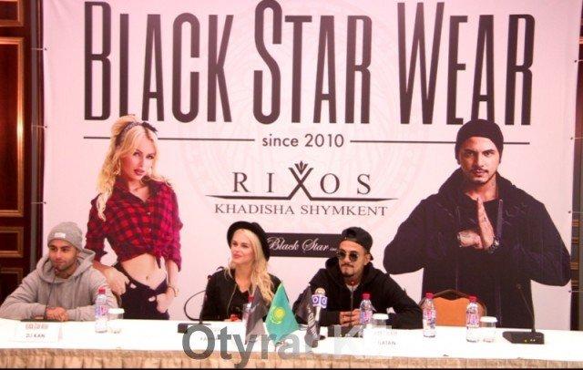 Артисты Black Star Inc провели пресс-конференцию в Шымкенте