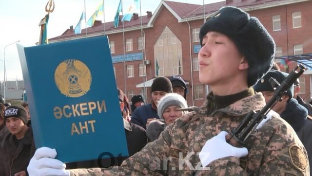 В Шымкенте пройдут службу новобранцы из разных регионов Казахстана
