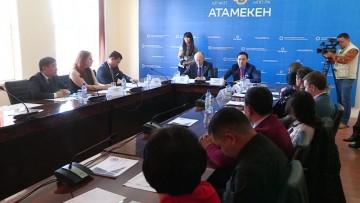 Заседание Совета по развитию молодежного предпринимательства Национальной палаты предпринимателей Республики Казахстан «Атамекен»