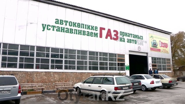 Мастерская по установке газового оборудования на автомобиль