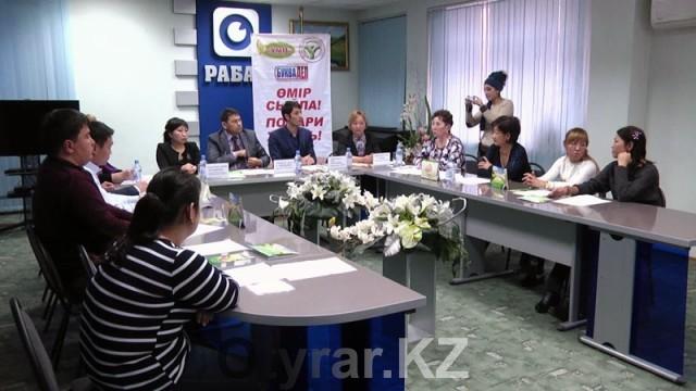 40% южноказахстанцев положительно относятся к посмертному донорству
