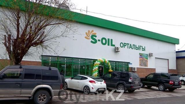 В Шымкенте открылся торговый центр S-OiL