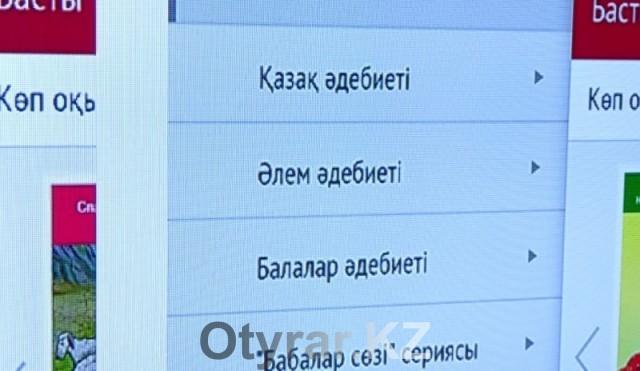 Кcell запустил приложение в котором собрано более 4000 книг на казахском языке