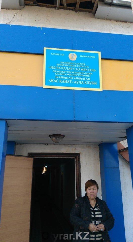 Подарок маленьким жителям Жанаталапа сделал городской отдел образования
