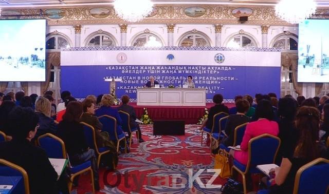 В Шымкенте проходит международный форум женщин при участии госсекретаря Казахстана