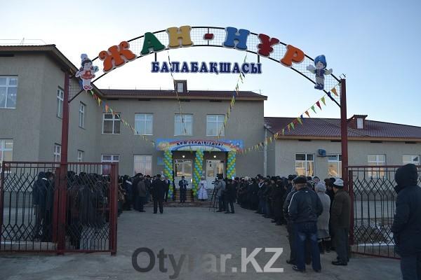 Подарок ко Дню Независимости: в Туркестане открыли 9 новых объектов