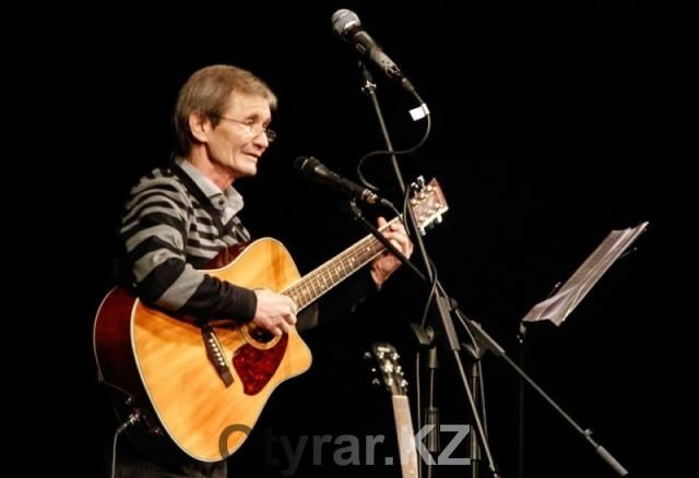 В Шымкенте прошел вечер авторской песни