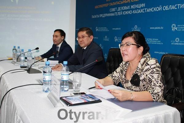 В Шымкенте прошел I региональный женский бизнес-форум