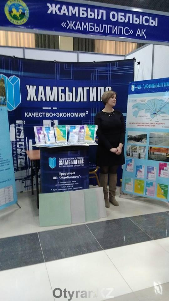 Шымкентские предприниматели намерены удивить участников и гостей ЭКСПО-2017