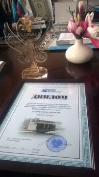 Otyrar.KZ получил звание лучшего казахскоязычного информационного сайта