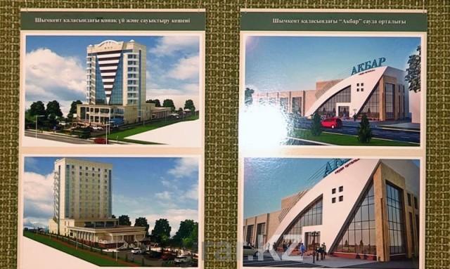 Архитектура Шымкента