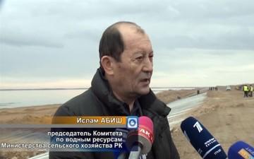 В ЮКО возобновлено строительство Арнасайского шлюза