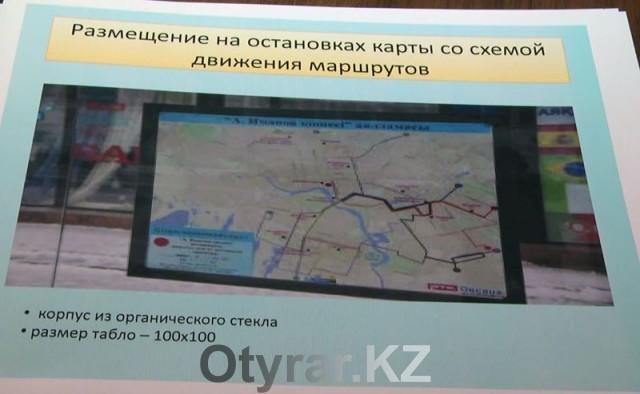 На остановках Шымкента появятся цифровые табло с информацией о маршрутах