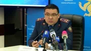 Нуриддин Дауылбаев, начальник следственного управления ДВД ЮКО.
