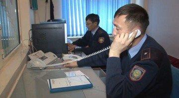 Полиция. Дежурный отдел полиции