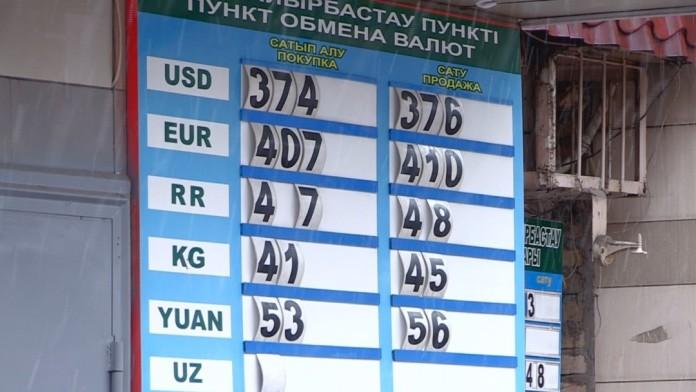 Курс доллара к тенге на казахстанской бирже опустился до 375,77 тенге