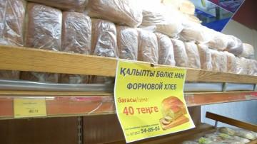 С начала года цена на формовой хлеб в торговых точках города не изменилась