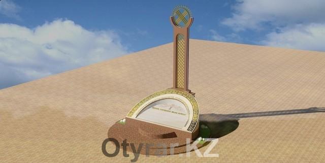 """В ЮКО установят монумент """"Благодарность казахскому народу"""""""